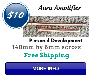 Copy-of-Aura-Amplifier-140mm-OB17